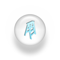 087070-sky-blue-white-pearl-icon-business-ladder